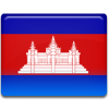 cheap calls to Cambodia